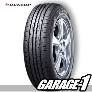 145/80R13 ダンロップ(DUNLOP) エナセーブ EC203 新品 サマータイヤ|garage1-shop