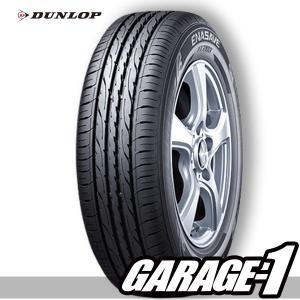 4本セット 145/80R13 ダンロップ(DUNLOP) エナセーブ EC203 新品 サマータイヤ|garage1-shop