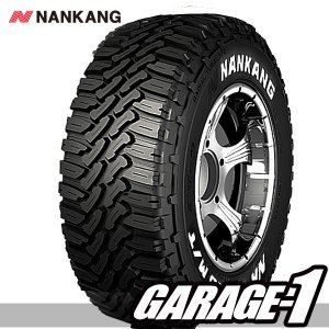 165/65R14 ナンカン(NANKANG) FT-9 ホワイトレター 新品 サマータイヤ|garage1-shop