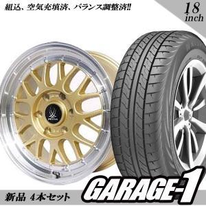 18インチ 新品 サマータイヤホイール4本セット  MTH H-M18 225/50R18C 107/105N ゴールド/マリンシップ|garage1-shop