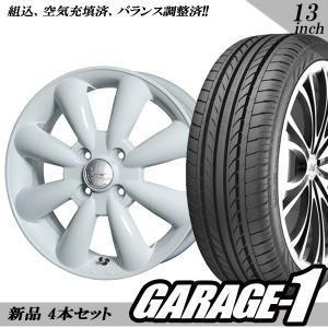 新品 13インチ タイヤホイール4本セット ホットスタッフ ララパーム KC-8 ホワイト 155/65R13 軽自動車|garage1-shop