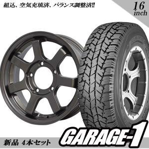 新品 MRT LW7 16インチ 5.5J +20 タイヤホイール4本セット ナンカン FT-7 175/80R16 ジムニー ガンメタ|garage1-shop