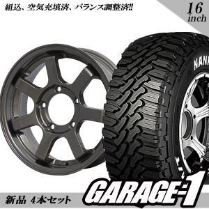 新品 MRT LW7 16インチ 5.5J +20 タイヤホイール4本セット ナンカン FT-9 175/80R16 ホワイトレター ジムニー ガンメタ|garage1-shop