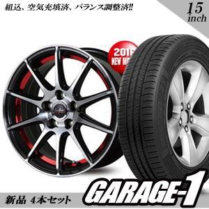 サマータイヤホイール 4本セット マルカ ユーロスピード MX-01 15インチ 4.5J +45  165/55R15 軽自動車|garage1-shop
