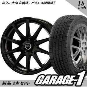 サマータイヤホイール4本セット マルカ ユーロスピード MX-01 18インチ 7.0J +48 235/50R18 アルファード ヴェルファイア エルグランド など|garage1-shop