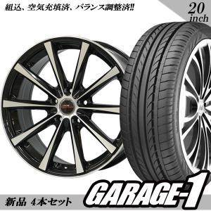 新品 PDW ECLIPSE 20インチ 8.5J +38 5H114.3 タイヤホイール 4本セット 225/35R20 クラウン マークX RX-8 など|garage1-shop