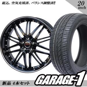 新品 PDW KAOS 20インチ 8.5J +35 5H114.3 タイヤホイール 4本セット 245/35R20 アルファード ヴェルファイア エルグランド シーマ など|garage1-shop