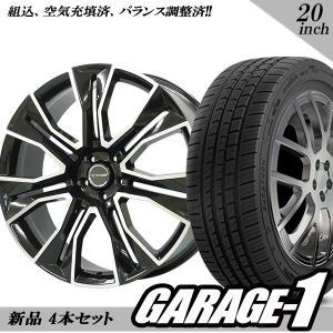 20インチ 新品 サマータイヤホイール4本セット SOVEREIGN 8.5J +38 225/35R20 エスティマ クラウン マークXなど|garage1-shop