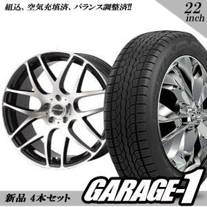 新品 PDW KAISER 22インチ 8.5J +38 タイヤホイール4本セット 265/35R22 RX CX-5 グロスブラックポリッシュ|garage1-shop