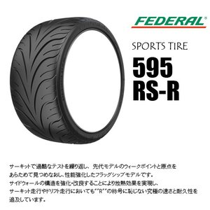255/40R17 フェデラル(FEDERAL) 595RS-R 新品 サマータイヤ個人宅配送不可|garage1-shop|02
