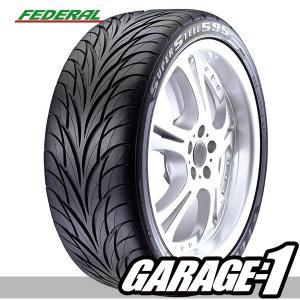 4本セット 205/55R16 フェデラル(FEDERAL) SS595 新品 サマータイヤ個人宅配送不可|garage1-shop