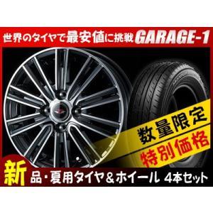 在庫一掃SALE KENDA(ケンダ) KR23 155/70R13 13インチ 4.0J 4/100 +45 ブラックポリッシュ Kカー/軽自動車に|garage1-shop