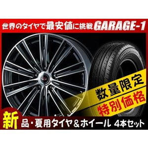 WEDS(ウェッズ) TEAD SNAP KENDA KR20A 215/45R17 17inch 7.0J 5穴 PCD:114.3mm +40 Black Polish 4本セット 新品・未使用品|garage1-shop