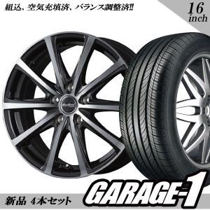 サマータイヤホイール 4本セット マルカ ユーロスピード V25 16インチ 6.5J +48  205/60R16 プリウスα ヴォクシー ノア SAI など|garage1-shop