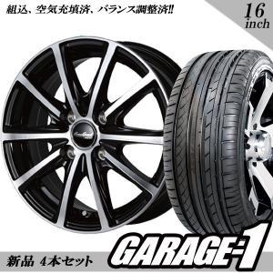 サマータイヤホイール 4本セット マルカ ユーロスピード V25 16インチ 6.5J +53  205/60R16 プリウスα ヴォクシー ノア SAI など|garage1-shop