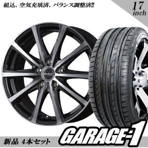 サマータイヤホイール 4本セット マルカ ユーロスピード V25 17インチ 7.0J +48  215/45R17|garage1-shop