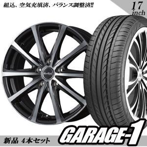 サマータイヤホイール 4本セット マルカ ユーロスピード V25 17インチ 7.0J +48 5H114.3  215/45R17|garage1-shop