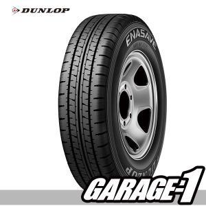 4本セット 145R12 6PR ダンロップ(DUNLOP) エナセーブ VAN01 新品 サマータイヤ|garage1-shop