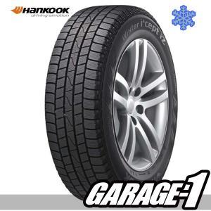 155/65R14 ハンコック(HANKOOK) Winter i*cept IZ W606 新品 スタッドレスタイヤ 2012年製 garage1-shop