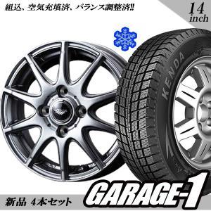スタッドレスタイヤホイール 4本セット weds ヴェイラー 14インチ 5.5J +42 4H100  175/65R14 キューブ フィット デミオ など|garage1-shop