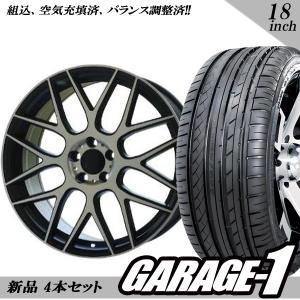 18インチ 新品 サマータイヤホイール4本セット  BMS X002 7.5J +48 66.6 225/45R18 ベンツ Eクラス W212 S212 など|garage1-shop