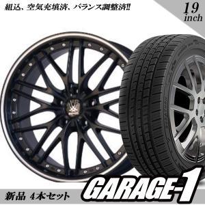 19インチ 新品 サマータイヤホイール4本セット  BMS X003  BMW 3シリーズ E46 E90 5シリーズ F10 F)225/35R19 R)245/35R19|garage1-shop