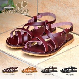 「アヒル靴」の愛称で親しまれているduckfeetはデンマーク生まれ。 伝統的なクラフトマンシップに...