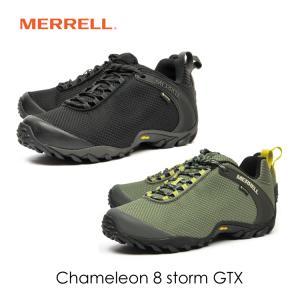 メレル MERRELL カメレオン 8 ストーム ゴアテックス CHAMELEON 8 STORM ...