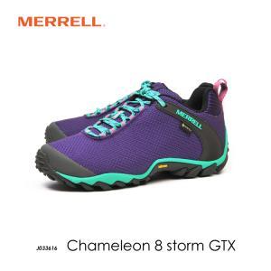 メレル MERRELL カメレオン 8 ストーム ゴアテックス レディース W CHAMELEON ...