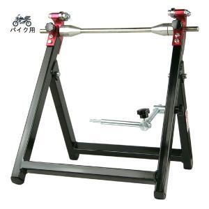バイク用折りたためるホイールバランサー・バランス調整に R035|garagecom
