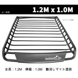 【福山船便】一体型 ルーフラック・ルーフキャリア キャンプ用品積載用ルーフバスケット 1.2M CZ...