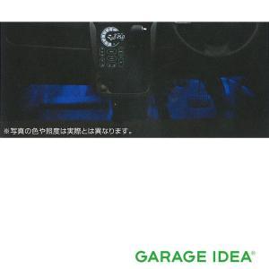 NISSAN 日産 純正 アクセサリー DAYZ デイズ フットウェルランプ B6400-6A300...