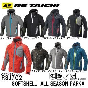 RSタイチ RSJ702 ソフトシェル オールシーズン パーカ 防寒ジャケット2018-2019モデル ウインター 秋冬|garager30