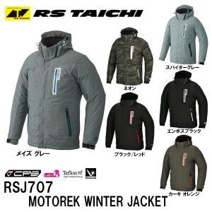 RSタイチ RSJ707 モトレック ウインタージャケット MOTOREK 防寒 ブラック/レッド カモフラージュ 2017 garager30