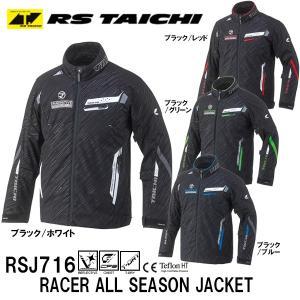 RSタイチ RSJ716 レーサー オールシーズンジャケット オールシーズン 防寒 2018-2019モデル 秋冬 ウインター|garager30
