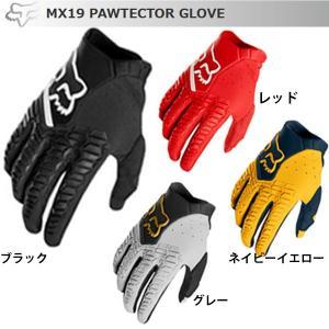 FOX 2019 MX19 パウテクター グローブ   MX19 PAWTECTOR GLOVE モトクロス オフロード オンロード garager30