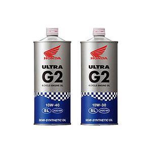 ホンダ 純正オイル ウルトラ G2 1リッター 4サイクル HONDA