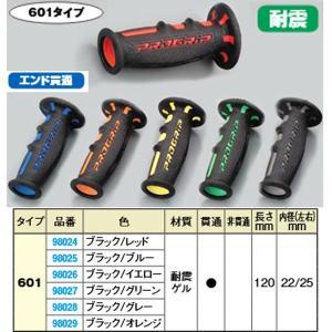 ■商品名  :スーパーバイクグリップ 601タイプ ■メーカー :デイトナ(DAYTONA) 、PR...