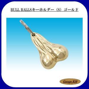 PacAnt BULL BALLSキーホルダー(S) ゴールド|garager30