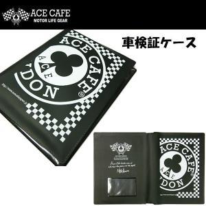 エースカフェロンドン 車検証ケース CAR ACE-N001CAH ACECAFE LONDON 車用 4輪用 garager30