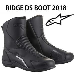 アルパインスターズ RIDGE DS BOOT 2018  リッジDSブーツ 防水ライディングブーツ|garager30