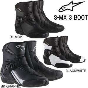 アルパインスターズ S-MX 3 BOOT ライディングブーツ SMX3|garager30