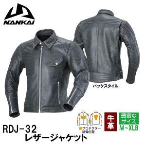 ナンカイ RDJ-32 レザージャケット 本革 南海部品 RDJ32 シングル garager30