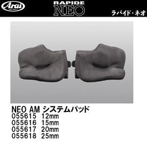 Arai NEO AM システムパッド 補修 オプションパーツ チークパッド RAPIDE NEOラパイドネオ アライ|garager30