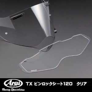 Arai  1081 TXピンロックシート120   TX Pinlock Sheet 120 ツアークロス等 garager30