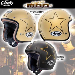 Arai アライ CLASSIC MOD クラシック・モッド グラフィックモデル ジェットヘルメット|garager30