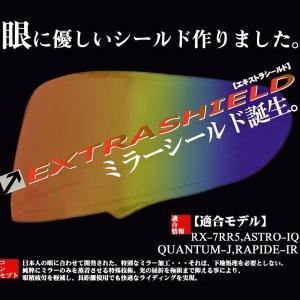ARAI アライ スーパーアドシスI  EXTRAシールド RX-7RR5,ASTRO-IQ,QUANTUM-J,RAPIDE-IR用 エクストラ|garager30