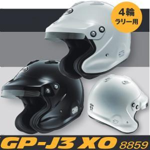 ARAI アライ GP-J3XO 8859 四輪車用ヘルメット 四輪競技用 GPJ3XO 4輪|garager30