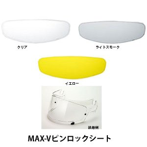 ARAI アライ スーパーアドシスI MAX-Vピンロックシート garager30