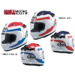 ARAI アライ Quantum-J クアンタムJ  SPENCER(スペンサー)バイク用フルフェイスヘルメット|garager30